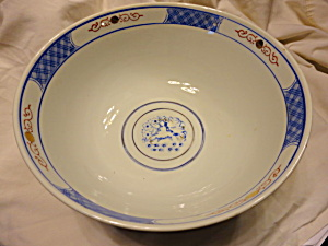 Large Oriental Porcelain Bowl