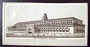 Transportation Building (Centennial Exposition)