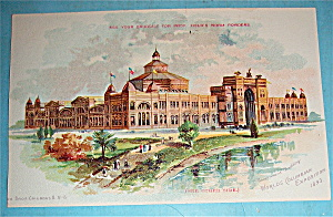 Government Building Postcard (1893 Columbian Expo)