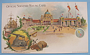 U. S. Government Building Postcard (Pan American Expo)