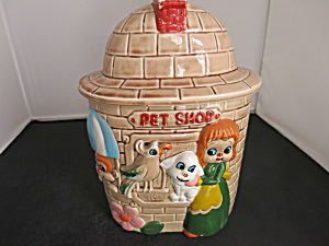 Vintage Pet Shop Cookie Jar Best Guess Japan