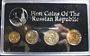 First Coins Of The Russian Republic 1991