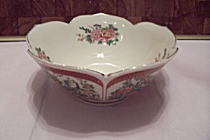 Satsuma Porcelain Peacock & Flower Decorated Rice Bowl