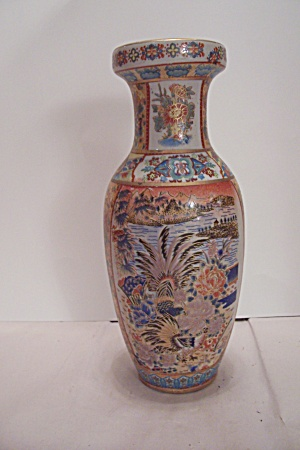 Chinese Porcelain Decorative Vase