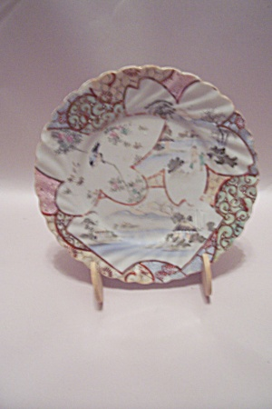 Occupied Japan China Plate