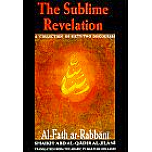 'the Sublime Revelation' (Al-fath Ar-rabbani) Book