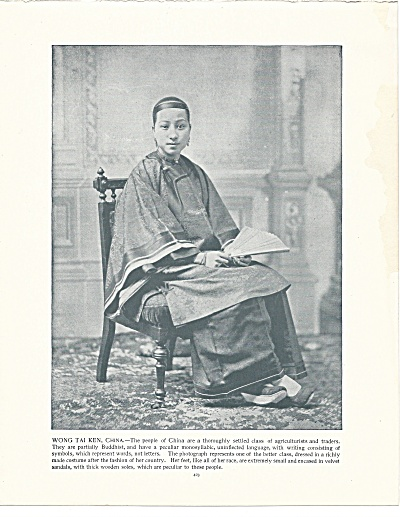 Wong Tai Ken, China, Woman's Outfit 1892 Shepp's Photographs Book Pg