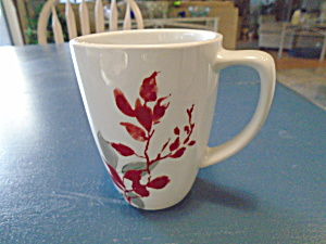 Corelle Kyoto Leaves Square Tall Mugs