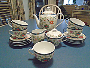 Royal Traditions Ming Dynasty Tea Set - 18 Pc.