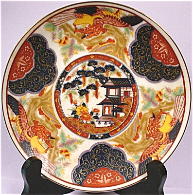 1980s/1990s Oriental Plate Wall Plaque