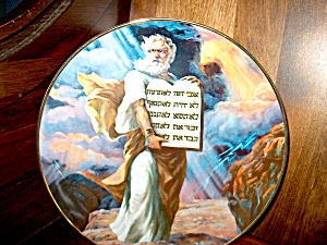 Moses And The Ten Commandments Plate