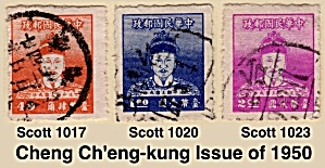 Cheng Ch'eng-kung Issue Sc 1017-1023 (1950)