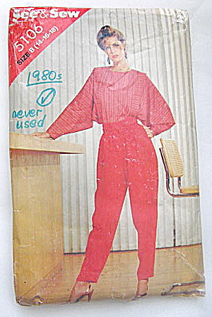 Vintage 1980s Misses Dressy Blouse And Pants Pattern