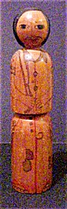 Carved Wooden Male Figure - Pacific Rim