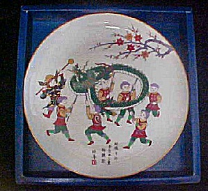 Dragon Dance - Limited Edition Plate