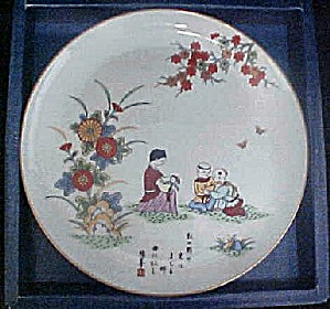 Child Of Straw - Limited Edition Plate