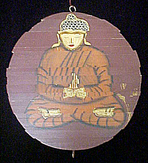 Asian Slatted Art