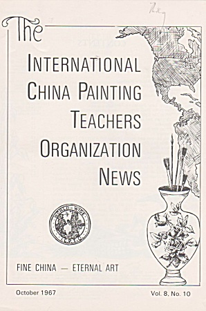 Vintage - Icpto - Ipat - October - 1967 - Oop - China P