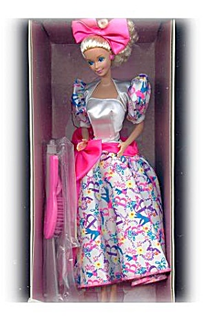 1990 Barbie Style Limited Edition Collector Doll Nrfb