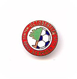 1994 Walnut Creek Octoberfest Soccer Club Enamel Pin