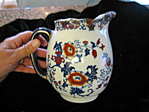 Antique Doulton Nankin Pitcher