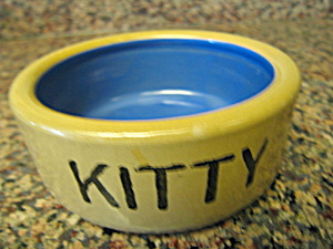 Vintage English Kitty Bowl