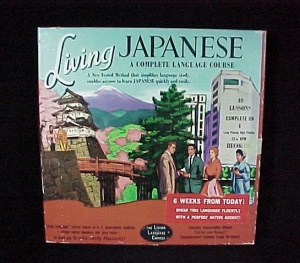 Living Japanese Complete Language Course 4 33 1/3 Rpm Long Play Record