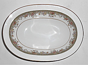 Noritake Porcelain China Ireland Morning Jewel Veg Bowl