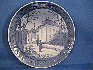 1975 Queens Christmas Residence Plate