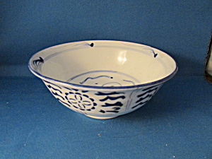 Blue And White Oriental Bowl