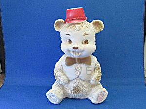 Circus Bear Squeaky Toy