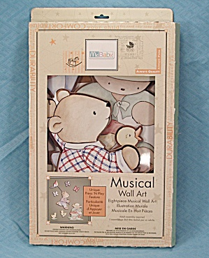 Dolly, Inc - Musical Wall Art - Still Boxed, Mcbaby, 8 Pc Set