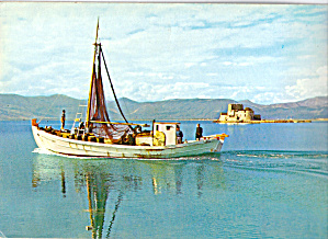Nafplion Greece The Castle Bouurtzi And A Fishing Boat
